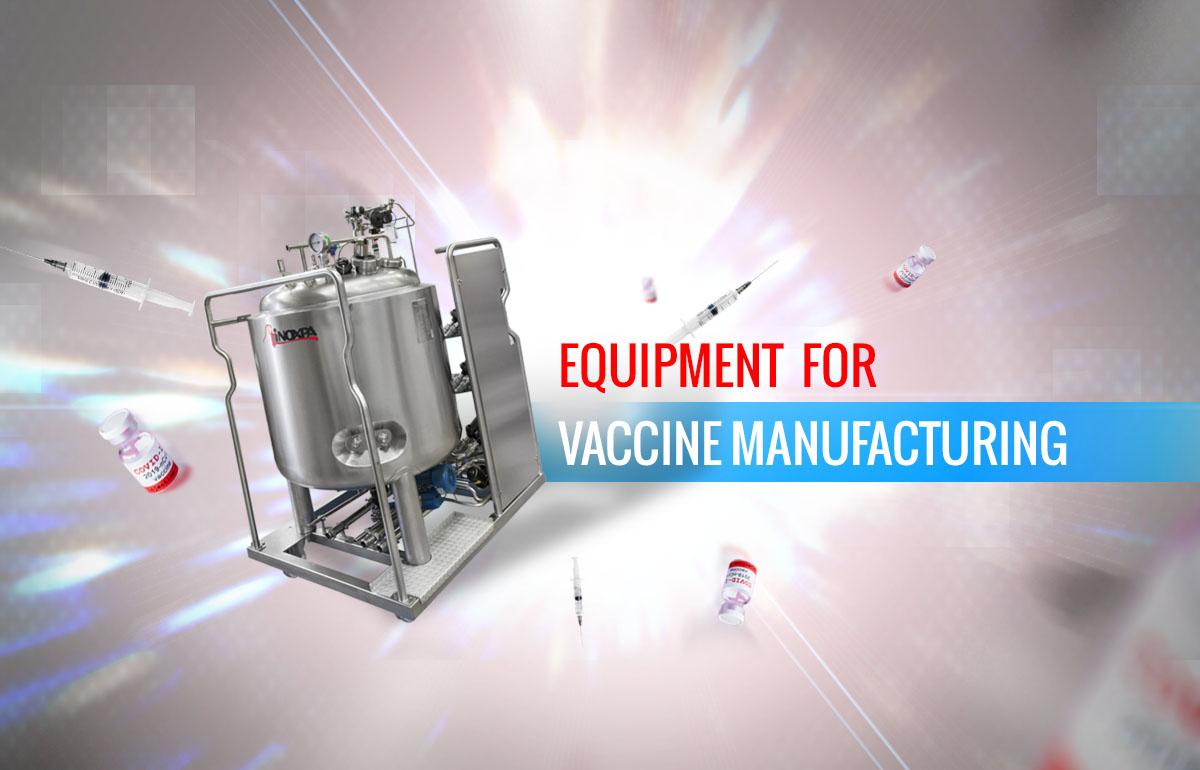 معدات لإنتاج اللقاحات